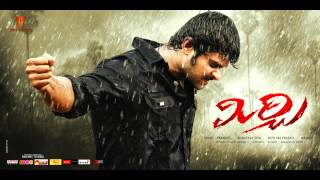 Marana Ala - Mirchi (Interval Song)