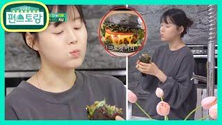 햄버거 먹덧 폭발한 방갑이맘 한지혜★아침부터 햄버거 2…