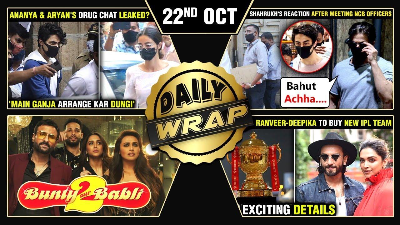 Download ShahRukh Reacts On NCB, Aryan-Ananya's Drug Chat Leaked,Deepika-Ranveer's IPL Team | Top 10 News