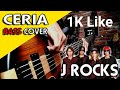 J Rocks - Ceria Bass Cover