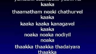 Kanda sasti kavasam with English Lyrics - Sulamangalam sisters