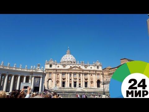 Серж Саргсян и папа римский открыли в Ватикане памятник богослову Нарекаци - МИР 24