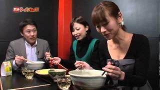 話題のラーメン店がぞくぞく登場の新番組! 『ラーメンWalker TV』 東京...