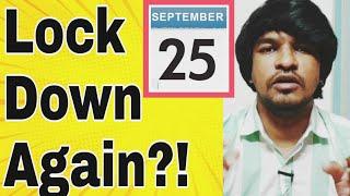 Full Lockdown Again From September 25? | Tamil | Madan Gowri | MG