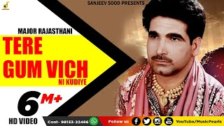 Tere gum vich ni kuriye by MAJOR RAJASTHANI  MUSIC PEARLS