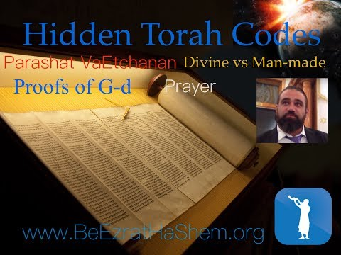 Shiur Torah #38 Parashat VaEtchanan, Prayer, Hidden Torah Codes, Divine vs. Manmade, Proofs Of God