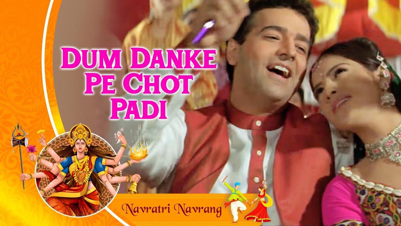 Dandiya Song - Dum Dum Danke Pe Chot Padi | Suhaag (1979) | Navratri Special