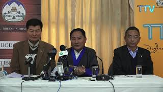 Press Conference on Special General Meeting