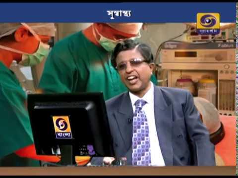 SUSWASTHA : Blood Cancer and its Remedy  (ব্লাড ক্যান্সার ও তার প্রতিকার)
