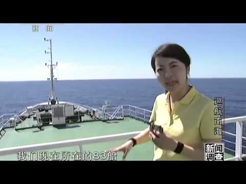 Vietnam Police Marine offensive Chinese Navy