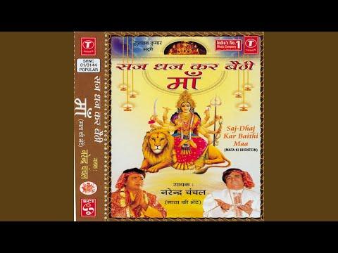 Mix - Saj Dhaj Kar Baithi Maa