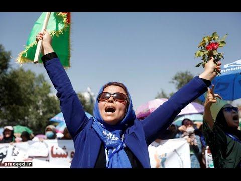 Hazaras in Afghanistan and Discrimination