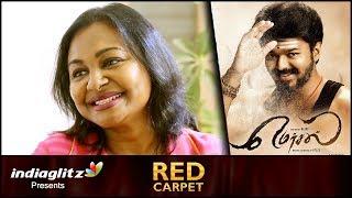 Vijay 61 Mersal's Audio Launch will be Huge : Producer Hema Rukmani Interview