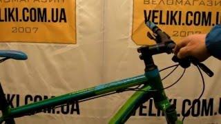"Обзор велосипеда Haibike Big Curve 9.40 29"""