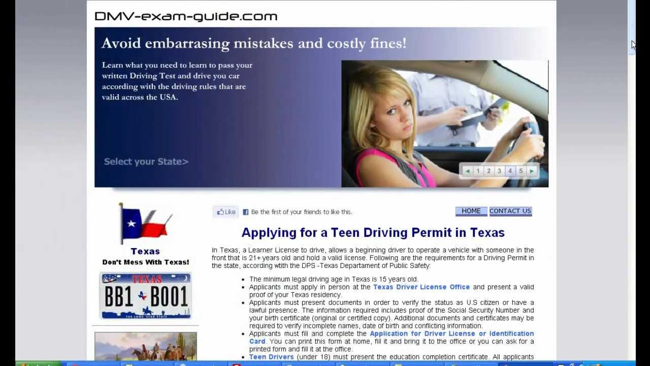 2019 Texas DMV Permit Test. 99% Pass Rate