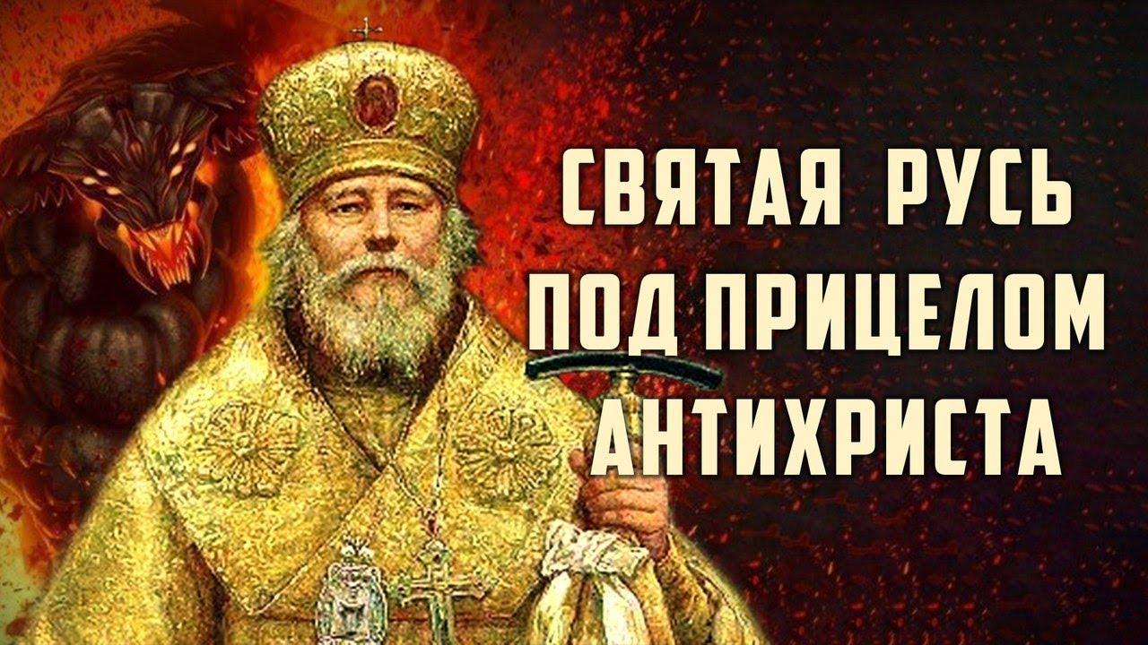 РУССКИЙ ЗЛАТОУСТ