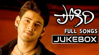 Pokiri Telugu Movie Songs || Jukebox ||  Mahesh Babu, Iliyana