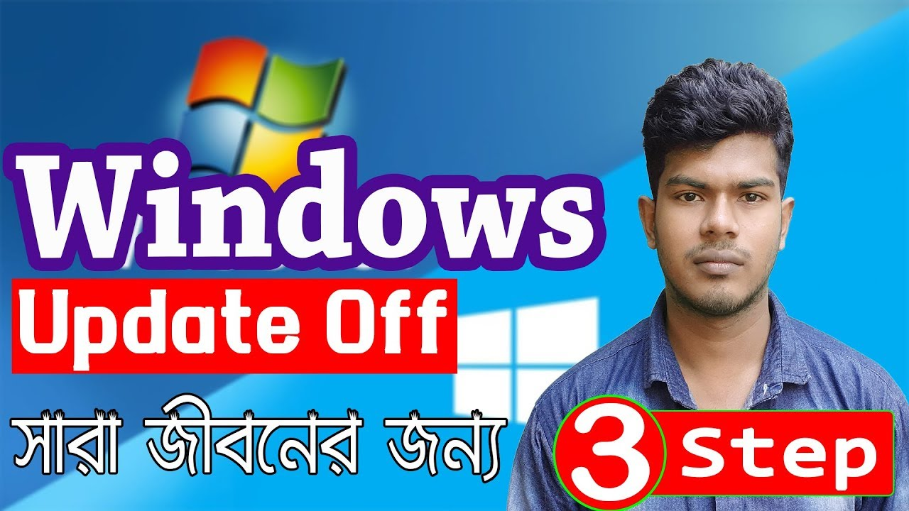 How to Turn Off Automatic Update and Disable Upgrade Windows 7,8,10 - YouTube
