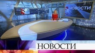 Выпуск новостей в 09:00 от 06.08.2019