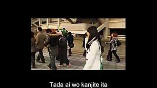 GReeeeN  Kiseki karaoke