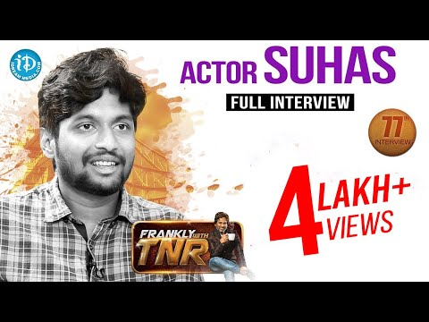 Actor Suhas Exclusive Interview || Frankly With TNR #77 || Talking Movies With iDream || #508