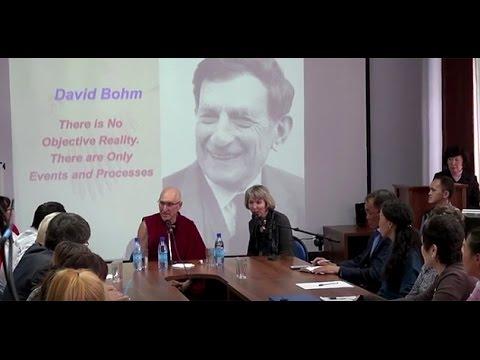 Барри Керзин. Буддийская пустота с точки зрения квантовой физики