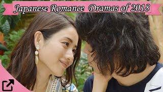 Top 25 Japanese Romance  Dramas of 2018