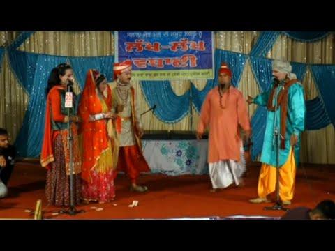 Punjabi Drama || Sahni Kaulan Part 4 || Dharamvir Pardesi || Best Comedy || Stage Show