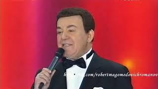 Иосиф Кобзон - Ещё цветет черешня (Праздничное шоу Валентина Юдашкина 08.03.2009)