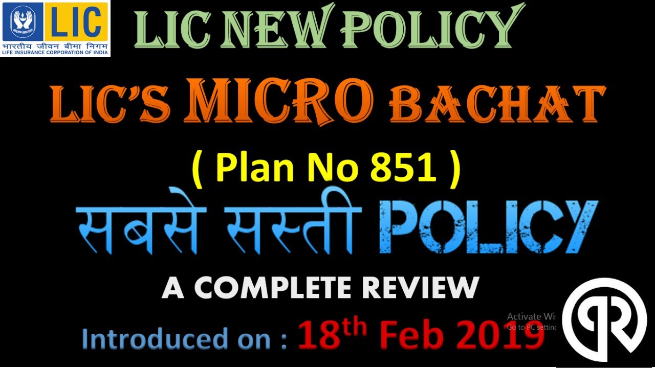 LIC new Policy || MICRO BACHAT(PLAN NO 851)|| COMPLETE REVIEW