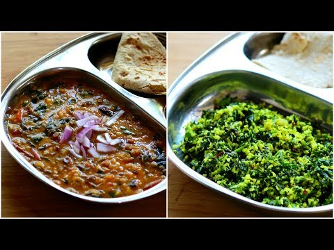 2 Healthy Lunch Ideas For Weight Loss - Easy Healthy Gluten Free Recipes | Skinny Recipes