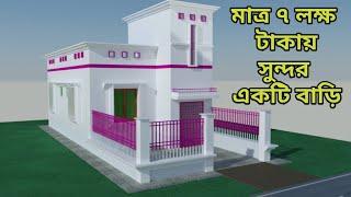 31 X 18 house design