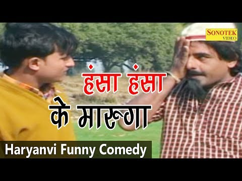 Shek Chilli New Hit Comedy | शेख...