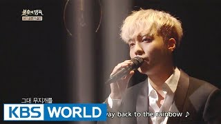 Roy Kim - Girl   로이킴 - 소녀 [Immortal Songs 2 / 2017.07.08]
