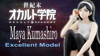 #Unboxing Mega House Maya Kumashiro #OccultAcademy