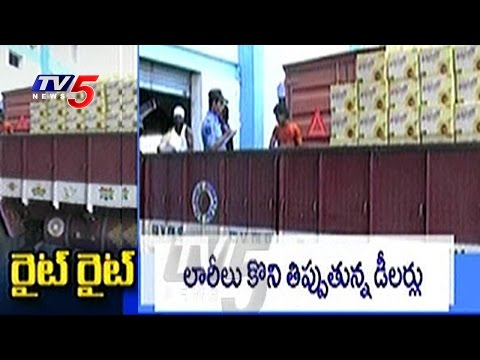 Oil Tanker Owners Disputes At Nellore | Local - Non Local Issue | Nellore | TV5 News