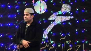 Naat e Rasool - Muhammad Mustafa Aye Baharon Per Bahar Ayee by M. Zahid Mehmood Chishti - France