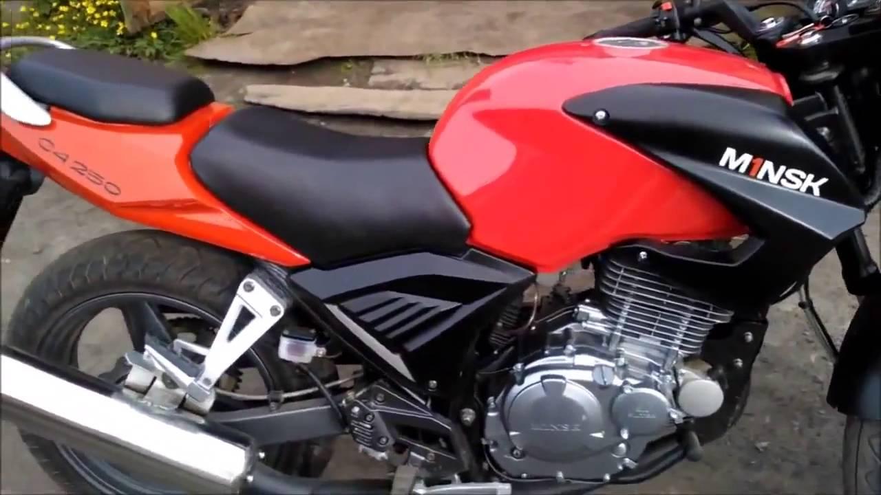 Minsk с4 250 2010 – цена, полные технические характеристики, официальные дилеры каталог мотоциклов, квадроциклов и скутеров на quto. Ru.