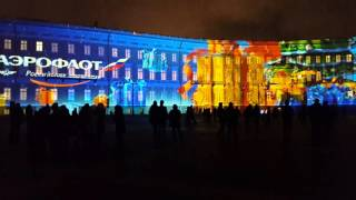 Световое шоу на Дворцовой