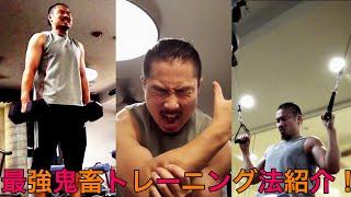 【筋トレ】ロサンゼルスで最強鬼畜トレーニング法紹介 必ずパンプアップする筋トレ方法!!!   アメリカ 留学生   ELP H.F.C Project    ケンジ   kenji   workout thumbnail