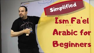 This video is about Arabic Lab - Ism Fa'el.