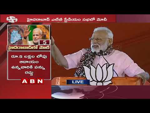 PM Modi Speech at LB Stadium Public Meeting | Hyderabad | Telangana Lok Sabha Polls 2019| ABN Telugu