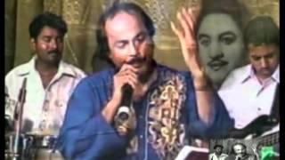 Rater Aakash Jure   by  Tarun Sarkar