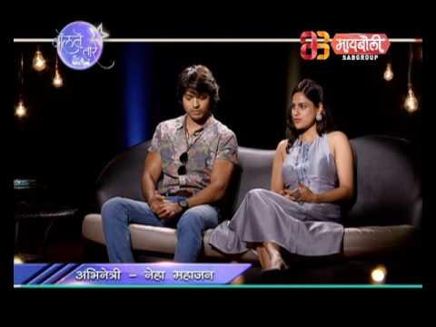 Bolate Taare | TTMM  | Laleet Prabhakar & Neha Mahajan | Seg # 1