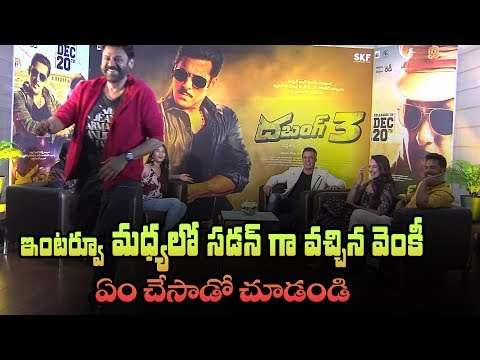 Look what Venky did after barging in the middle of the interview | #dabangg3 | #venkatesh