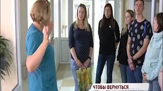Будущих родителей приглашают на экскурсии в перинатальный центр