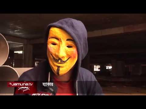 investigation-360..hack password