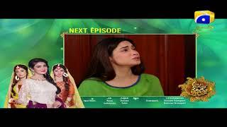Hina Ki Khushboo Episode 17 Teaser Promo | Har Pal Geo