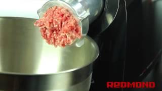 Картофельная запеканка в мультиварке REDMOND RMC-M4502