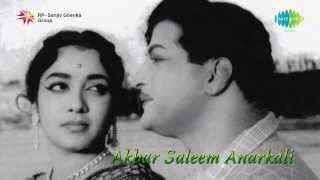 Akbar Saleem Anarkali  | Sipaayi Sipaayi song